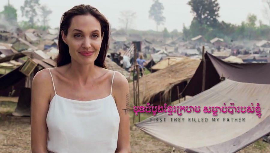 Angelina Jolie, Netflix