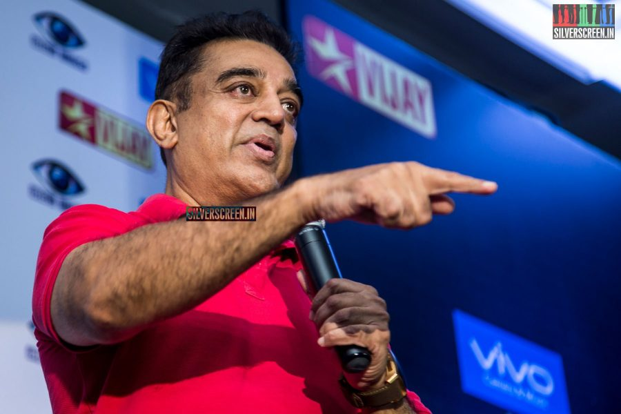 Kamal Haasan mocks AIADMK merger, says 'clown's cap' on Tamilians' head