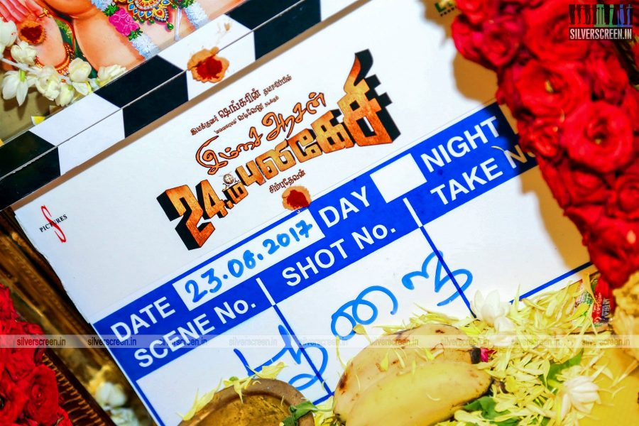 pictures-imsai-arasan-24am-pulikesi-movie-launch-shankar-vadivelu-parvathy-omanakuttan-others-photos-0001.jpg