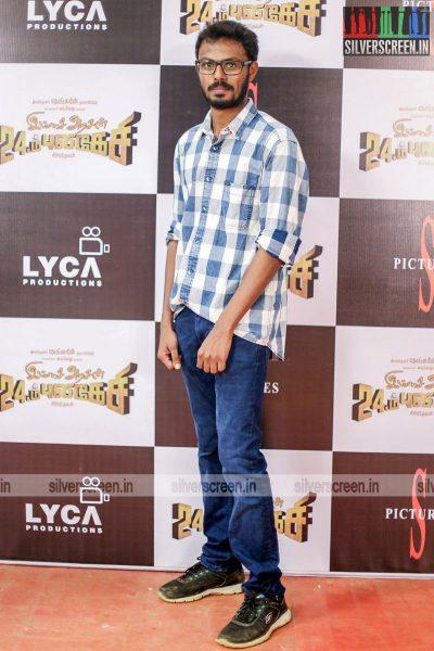 pictures-imsai-arasan-24am-pulikesi-movie-launch-shankar-vadivelu-parvathy-omanakuttan-others-photos-0004.jpg
