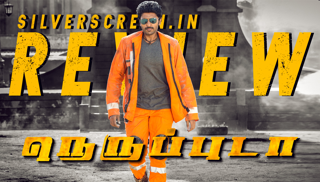 Neruppu Da Review: This Story Of Firefighters Fails To Ignite Any