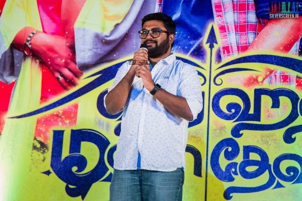 pictures-hara-hara-mahadevaki-audio-launch-gautham-karthik-nikki-galrani-others-photos-0011.jpg