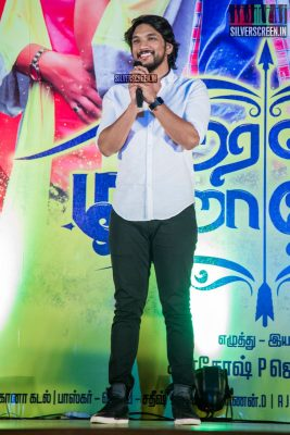 pictures-hara-hara-mahadevaki-audio-launch-gautham-karthik-nikki-galrani-others-photos-0017.jpg