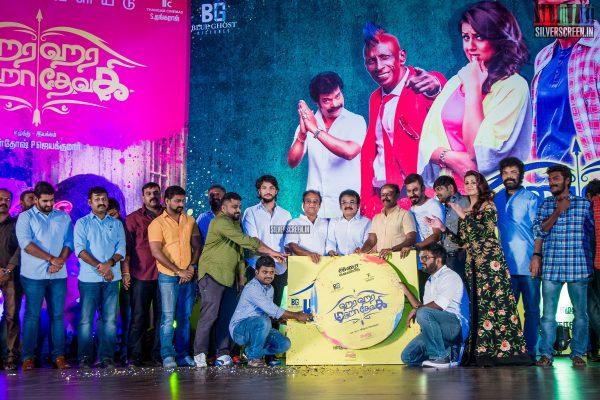 pictures-hara-hara-mahadevaki-audio-launch-gautham-karthik-nikki-galrani-others-photos-0020.jpg