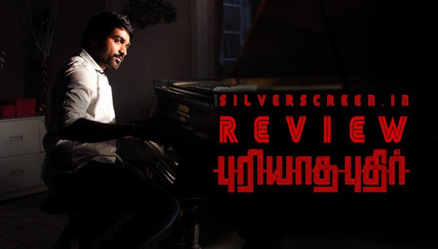 Puriyatha Puthir Review