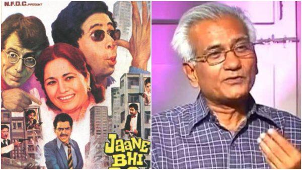 Kundan Shah, Jaane Bhi Do Yaaro