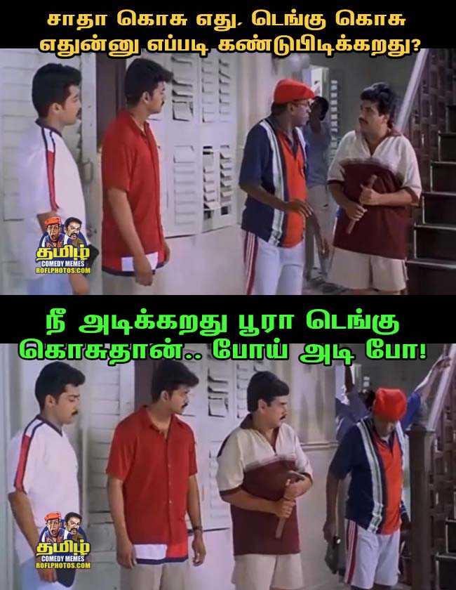 Vadivelu Says Memes Are An Extension Of His Comedy & Why