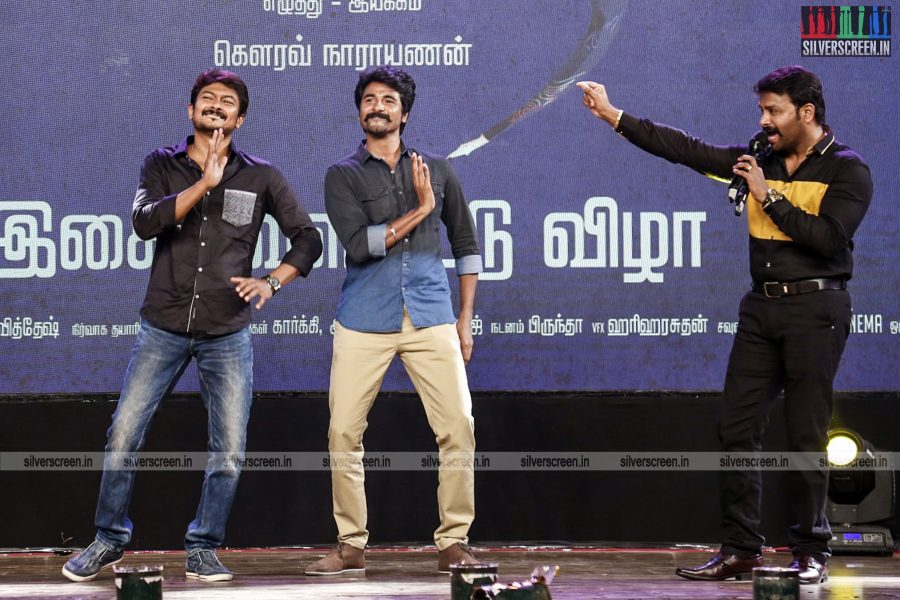 ippadai-vellum-audio-launch-with-udhayanidhi-stalin-manjima-mohan-and-others-photos-0027.jpg