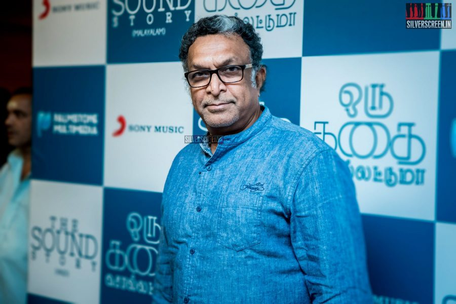 Nasser at Oru Kadhai Sollattumaa Audio Launch