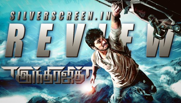 Gautham Karthik's Indrajith Movie First Look Wallpapers