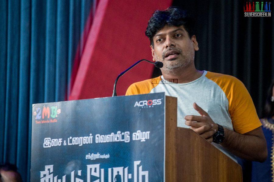 Thittam Poattu Thirudra Kootam Audio Launch