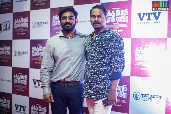 Sakka Podu Podu Raja Audio Launch Photos