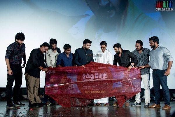 Dhanush, Silambarasan, Santhanam And Others At The Sakka Podu Podu Raja Audio Launch