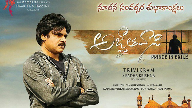 Agnyaathavaasi cleared with UA certificate