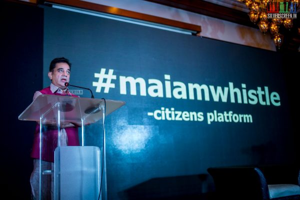 Kamal Haasan Announces The Launch Of Maiyam - Whistleblower App On His Birthday