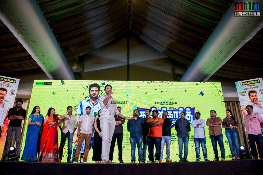 Ghajinikanth First Single Launch Photos