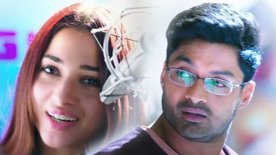 Nandamuri Kalyan Ram's Naa Nuvve First Glimpse teaser