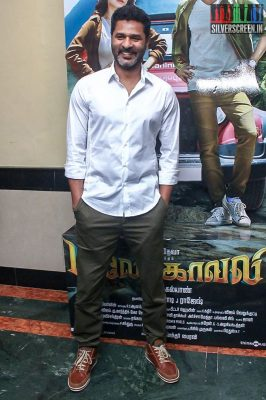 Prabhu Deva At The Gulaebaghavali Movie Premiere