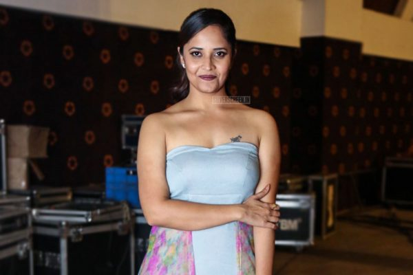Anasuya At The Gayatri Audio Launch