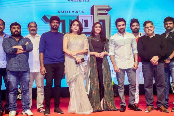 Suriya, Keerthy Suresh And Others At The Gang Pre Release Event
