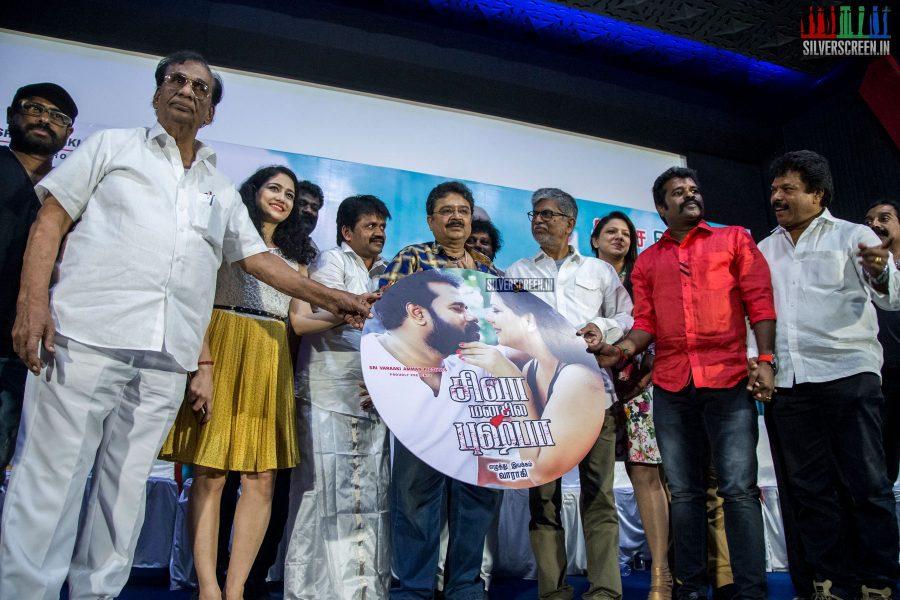 Siva Manasula Pushpa  Audio Launch Photos