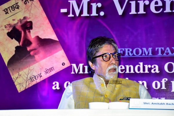 Amitabh Bachchan At The 'Kuch Shabd Mere' Book Launch