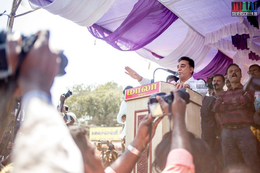 Kamal Haasan Political Tour: From Rameswaram To Madurai