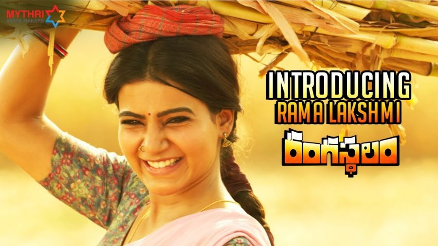 Samantha Prabhu character look in Rangasthalam revealed