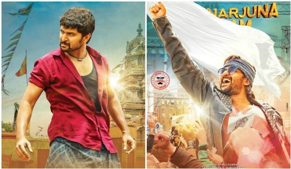 Krishnarjuna Yuddham teaser: Nani in a dual role promises double the fun