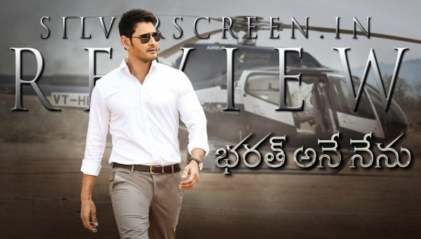 Bharath Ane Nenu Movie HD Photos Stills | Mahesh Babu, Kiara Advani Images, Gallery