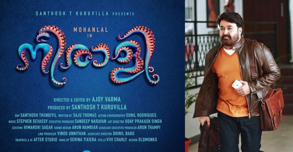 mohanlal neerali movie poster