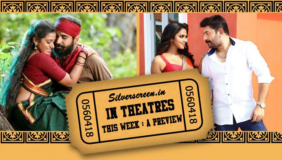 Weekend Watch Bhaskar Oru Rascal Kaali Are The Two Major Tamil