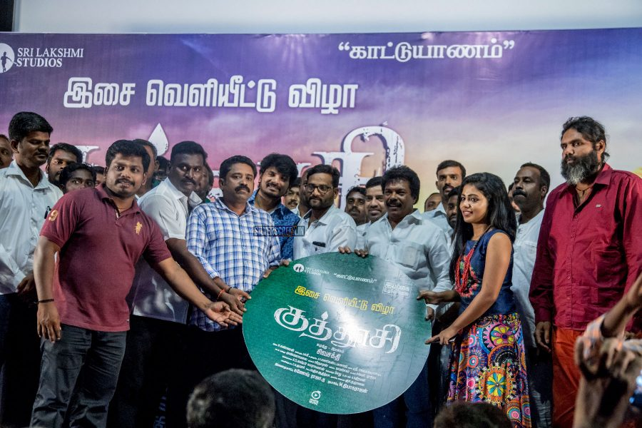 Dileepan And Others At The Kuthoosi Audio Launch