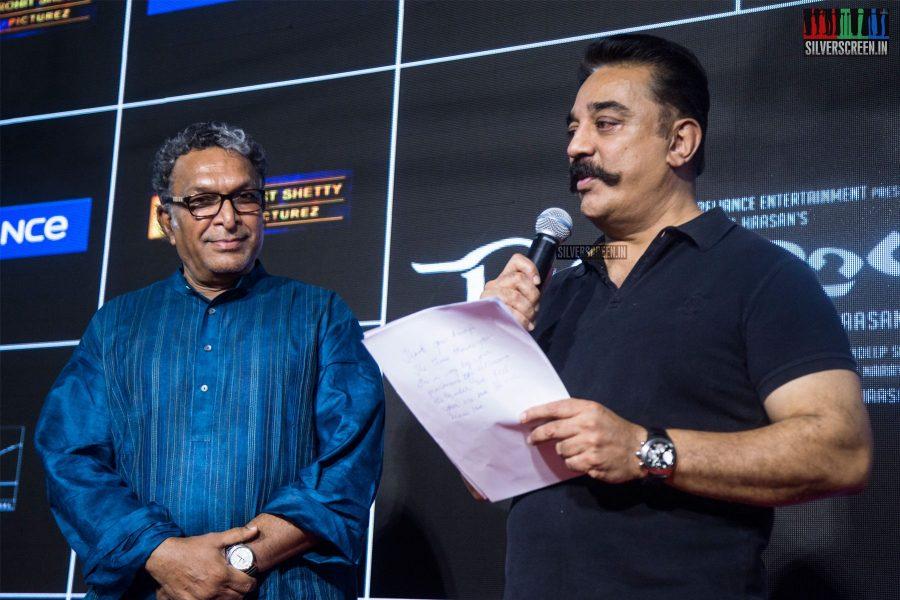 Kamal Haasan & Nasser At The Vishwaroopam 2 Trailer Launch