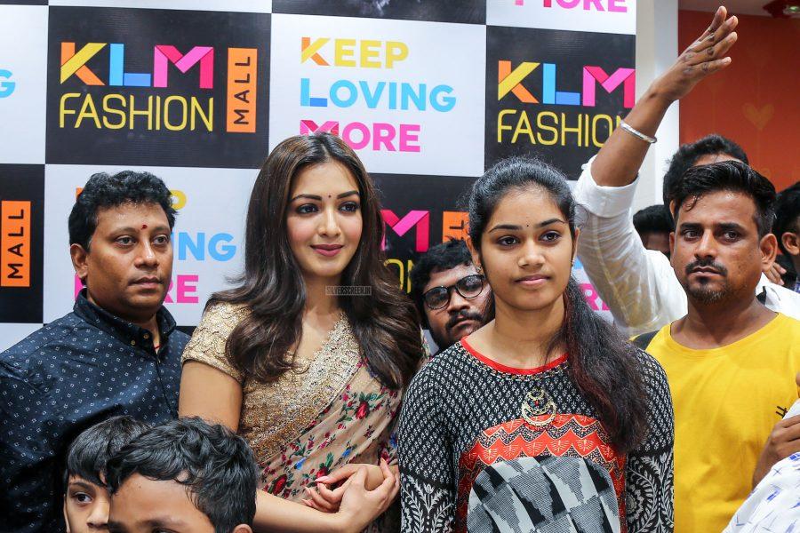 Sai Dharam Tej & Catherine Tresa At The Inauguration Of A Fashion Mall