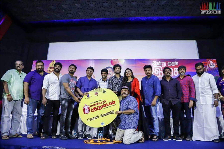Maniyar Kudumbam Audio Launch Photos