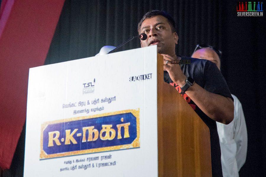 RK Nagar Audio Launch Photos