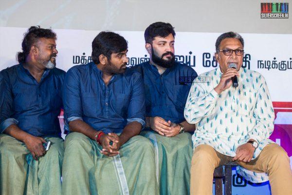 Vijay Sethupathi At The Junga Audio Launch