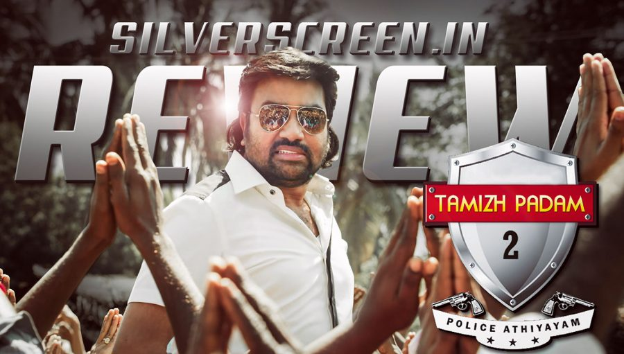 Tamizh Padam 2 Cohesive Yet Seems Incomplete Silverscreen In