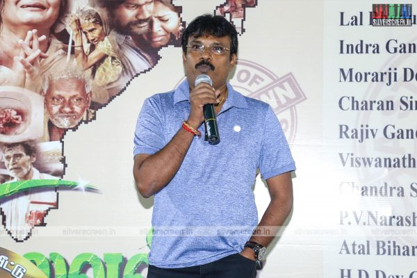 Kabilavasthu Audio Launch Photos