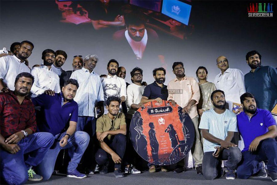 #PeiPasi Audio Launch Photos