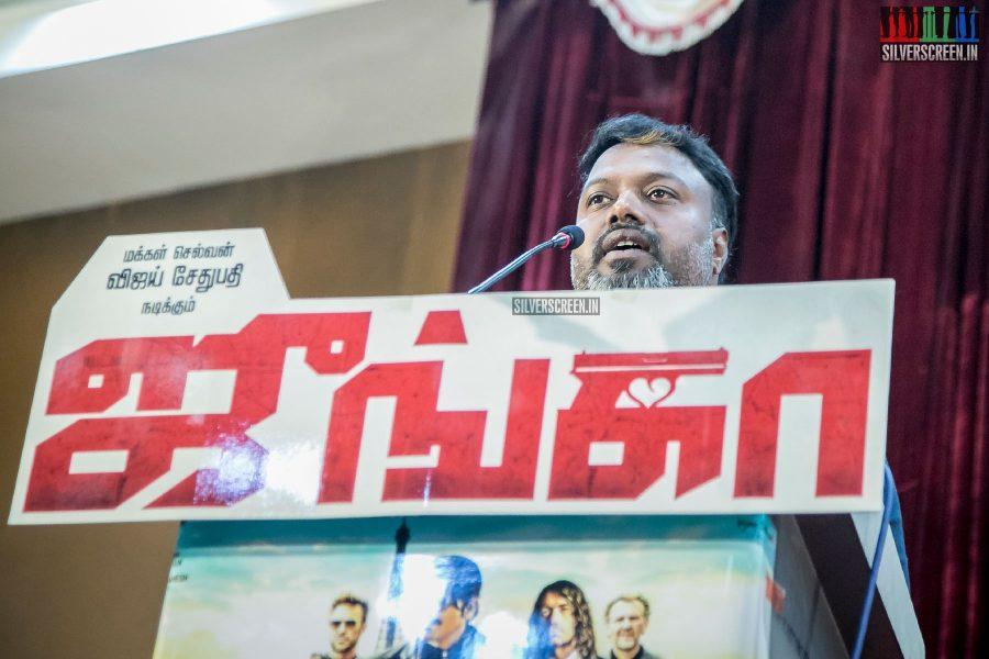 Junga Press Meet Photos