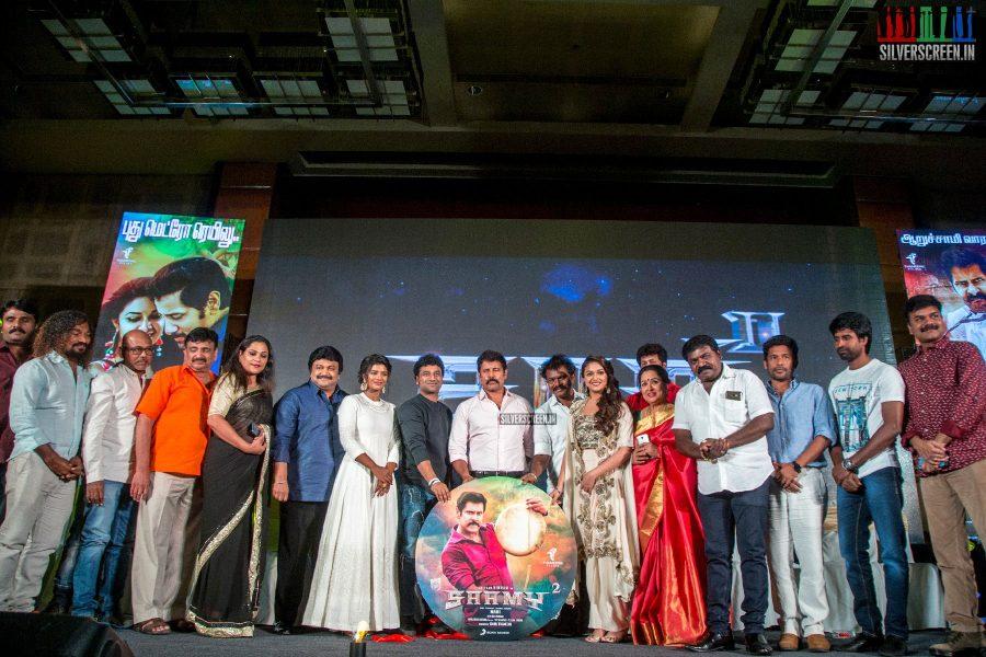 Saamy Square Audio Launch Photos