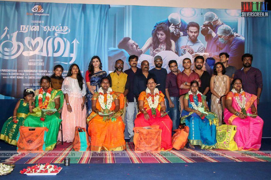 Chandran, Anju Kurian At The Naan Seidha Kurumbu Movie Launch