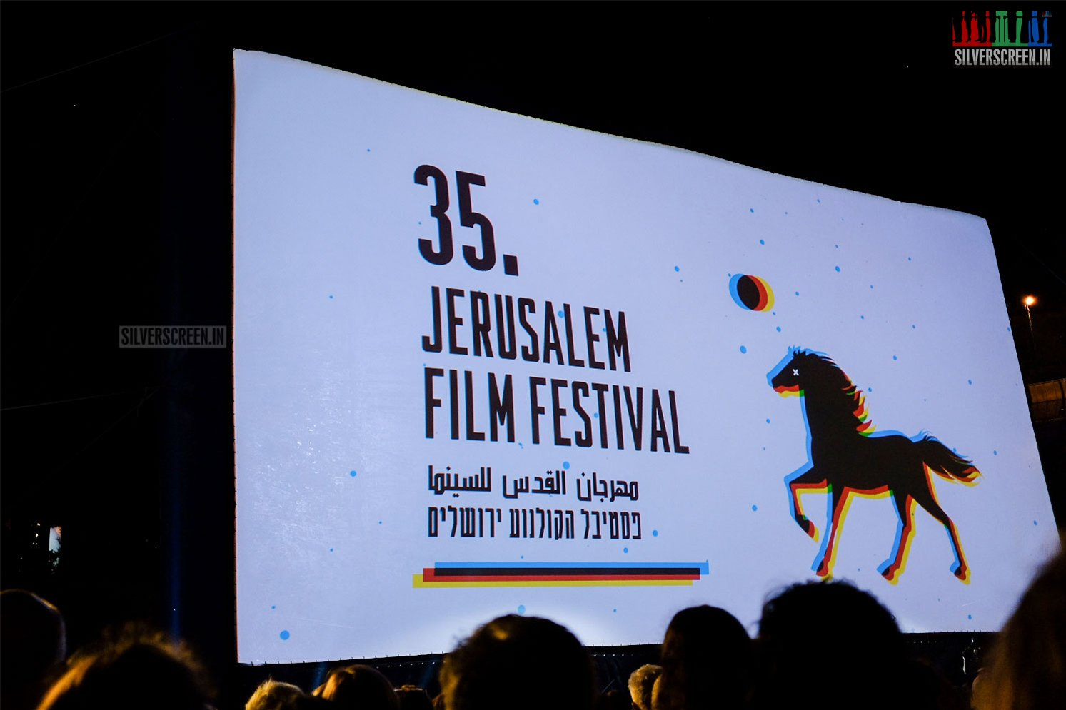The 35th Jerusalem Film Festival Explored Religious Orthodoxy In
