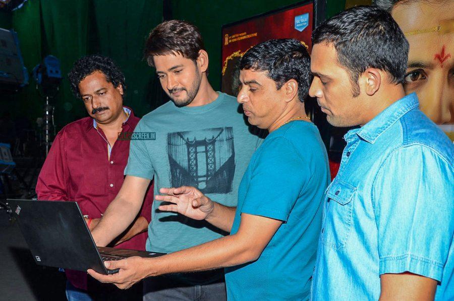 Mahesh Babu At The Sreenivasa Kalyanam Trailer Launch