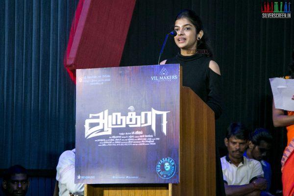 Aaruthra Audio Launch Photos