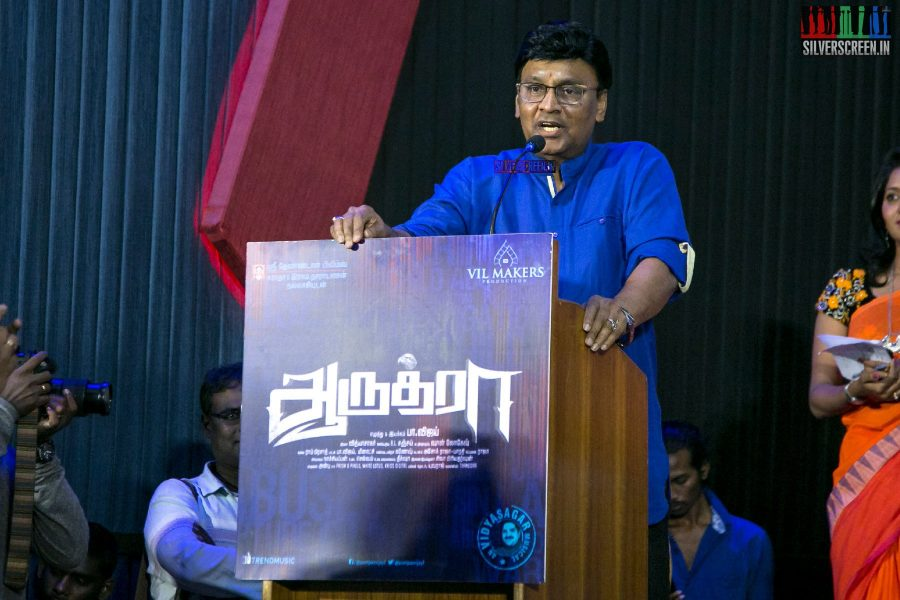K Bhagyaraj At The Aaruthra Audio launch