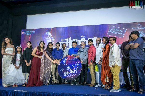 K Bhagyaraj, SA Chandrasekhar & Pa Vijay At The Aaruthra Audio Launch