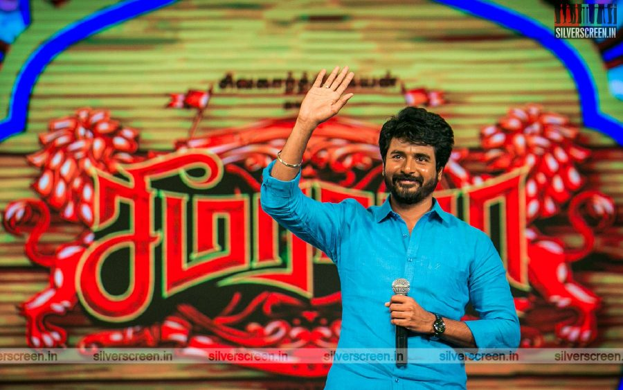 Sivakarthikeyan, Samantha At The Seemaraja Audio Launch